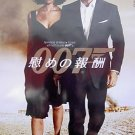 Quantum Of Solace ( Japanese ) Regular Original Movie Poster  Double Sided 27 X40