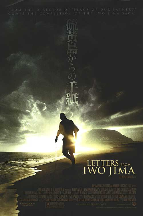 Letters From Iwo Jima Original Movie Poster Double Sided 27x40