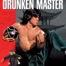 Drunken Master Version E Poster  13x19
