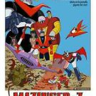 Mazinger Z Poster Style UH 13x19