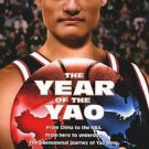 Year Of The Yao Single Sided Orig Movie Poster 27x40 inches