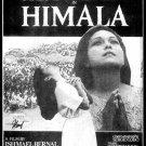 Himala  Movie Poster  13x19