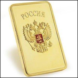 24K Gold Plated Old Union of Soviet Socialist Republics