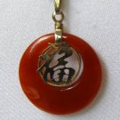 Vintage Cinnabar Pendant w/ Chinese Characters