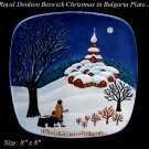 ROYAL DOULTON BESWICK CHRISTMAS IN BULGARIA PLATE 1974