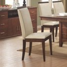 Essex Bazel Collection Chair -Set of Two