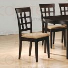 Essex Rich Cappuccino Collection Wheat Back Chair - Set of Two
