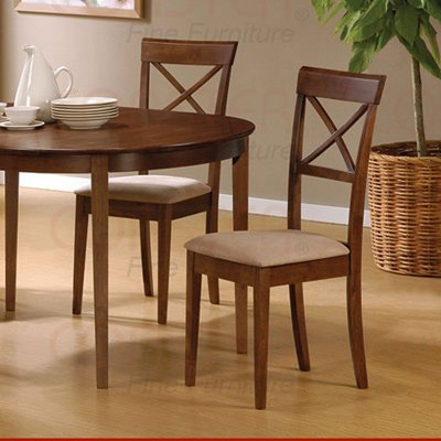 Logan Dining Collection Cross Back Dining Chair - Set of Two