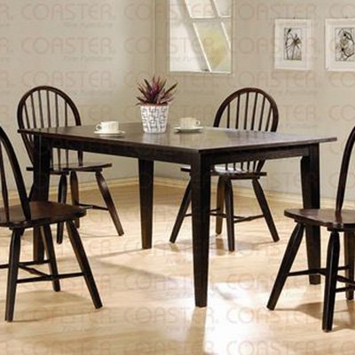 Cappuccino Dining Room Collection Farm House - Table