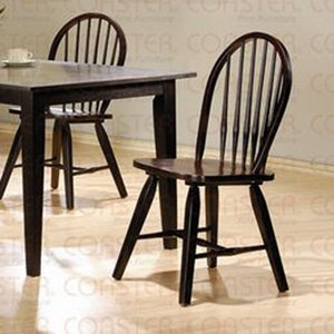Cappuccino Dining Room Collection Side Windsor Chair - Set of four