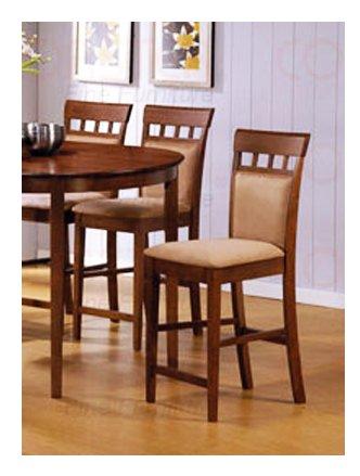 Cushion Back Pub Chair in Walnut - Set of Two 101219
