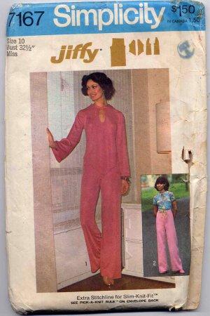 Vintage 70s Jiffy Hanky Hem Hoodie and Pants Sewing Pattern Simplicity 7167--Bust 32.5