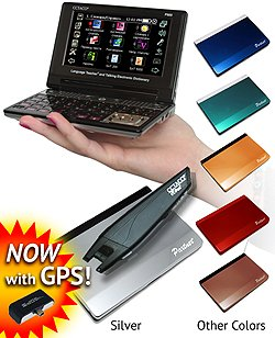 Ectaco: EW900 Grand. 6 Languages.  Electronic Dictionary & Translator. With C-Pen & GPS.
