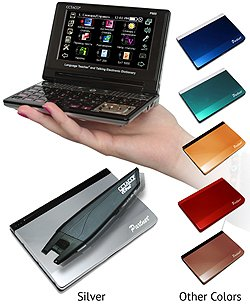 Ectaco: 8E900 Deluxe. 8 Languages. Electronic Dictionary & Translator. With C-Pen.