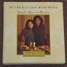 In the Kitchen With Rosie Oprah's Favorite Recipes by Rosie Daley HB DJ