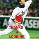 TETSUYA UTSUMI 2013 TEAM JAPAN WORLD BASEBALL CLASSIC CARD