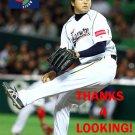 HIROKAZU SAWAMURA 2013 TEAM JAPAN WORLD BASEBALL CLASSIC CARD
