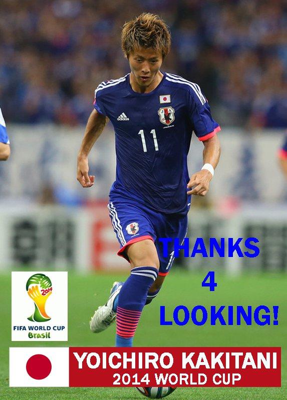 YOICHIRO KAKITANI JAPAN 2014 FIFA WORLD CUP CARD
