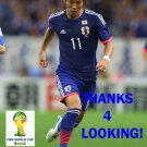 YOICHIRO KAKITANI JAPAN 2014 FIFA WORLD CUP CARD