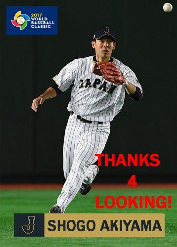 Shogo Akiyama 2017 Team Japan World Baseball Classic Card