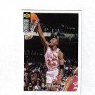 MICHAEL JORDAN 94-95 COLLECTORS CHOICE #240