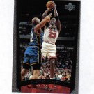 MICHAEL JORDAN 98-99 UPPER DECK #230U