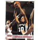 DENNIS RODMAN 93-94 HOOPS #405