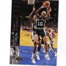 DENNIS RODMAN 93-94 UPPER DECK SE #63