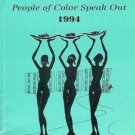 BRIDGES & WINDOWS PEOPLE OF COLOR SPEAK OUT 1994