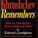 KHRUSHCHEV REMEMBERS INTRODUCTION COMMENTARY & NOTES