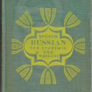 SPOKEN RUSSIAN FOR STUDENTS AND TRAVELERS 1951