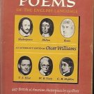 IMMORTAL POEMS OF THE ENGLISH LANGUAGE 1952