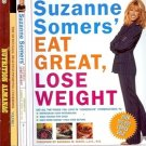 EAT GREAT LOSE WEIGHT NUTRITION ALMANAC  HEALTH SUPPORT 3 BOOKS