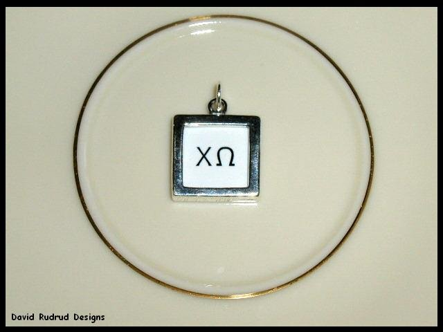 Custom YOUR Sorority Frame Charm Sterling Silver