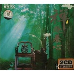 Chinese Music/Zen Music/Zen Healing Music (2CD)