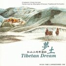 Chinese Buddhism Music-Tibetan Dream