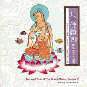 Chinese Buddhism Music-Rearranged Tunes of The Sanskrit Music of Formosa III
