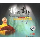 Chinese Buddhism Music-Brace Happiness (Yong Bao Ji Xiang)