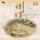 Chinese Zen Music-Zen Landscape