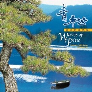 Chinese Music-Waves of Pine