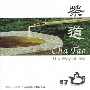 Chinese Tea Music-Cha Tao-The Way of Tea