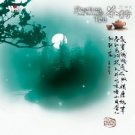 Chinese Tea Music-Poetics of Tea