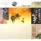 Guzheng Music-Guzheng:Classic songs