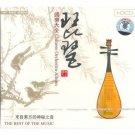 Chinese Orchestra Album:Pipa