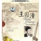 Master Of Chinese Traditional Music: Erhu