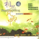 Leisure Folk Music:Xiang Si Feng Yu Zhong