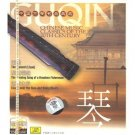 Classic Of The 20 Century:Guqin
