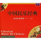 Classic Music Of Chinese:Folk Music(5CD)