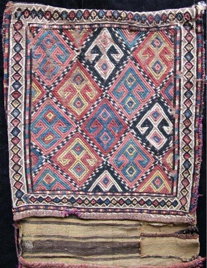 19th Century Antique Zili Saddle Bag Heybe, E. Anatolia