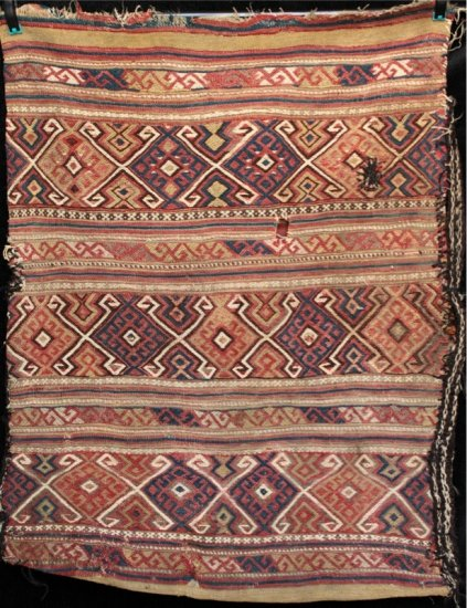 Antique Nomad Chuval Hurc 150-200 Yrs Old East Anatolia